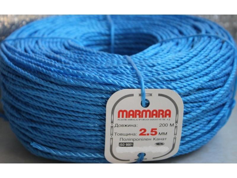 Купить Полипропиленовая веревка Marmara 3,5 мм, бухта 200 м