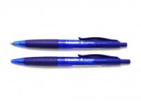 Купить Ручка шариковая автоматическая Sсhneider Suprimo синяя 135603 10шт/уп