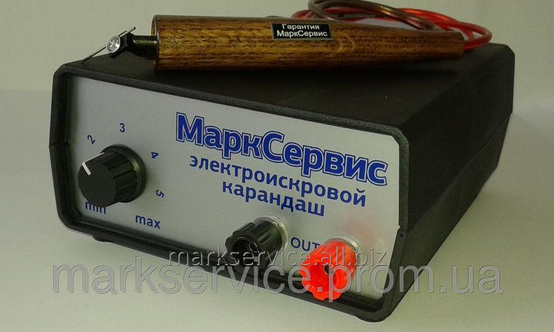 Buy Electrospark pencil of MS-10