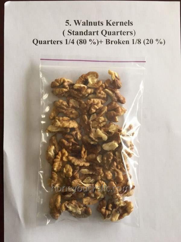 Орехи грецкие  Walnats Kernels (Standart Quarters)