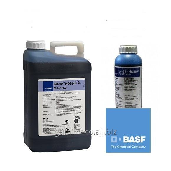 Купить Инсектицид БИ-58 (БАСФ)