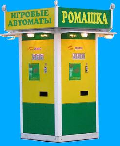 Ромашки игровые автоматы казино вулкан играть за деньги