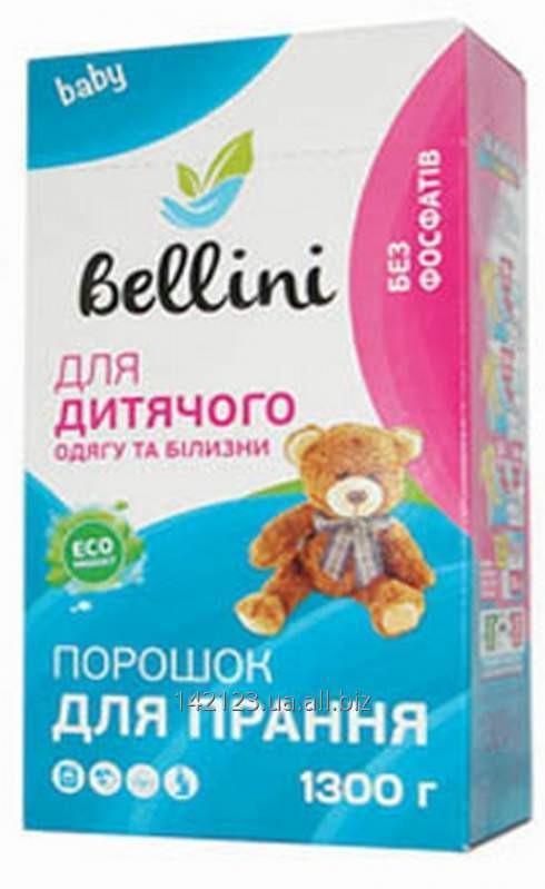 Порошок для стирки детских вещей Bellini 1,3 кг