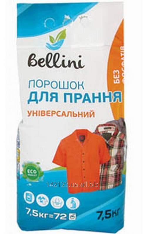 Купить Стиральный порошок универсальный Bellini 7,5 кг