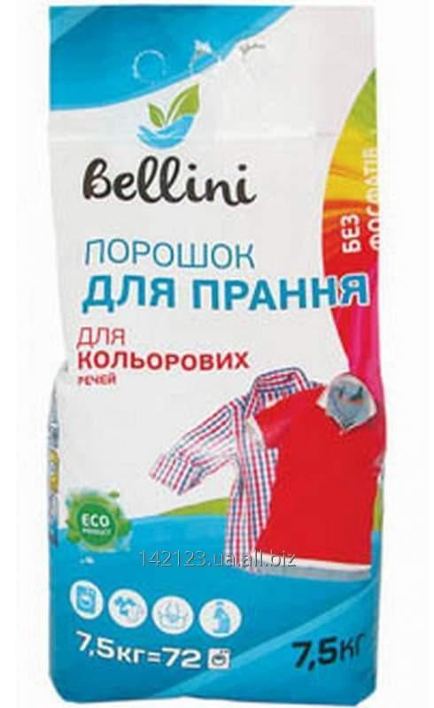 Купить Стиральный порошок для цветных вещей Bellini 7,5 кг