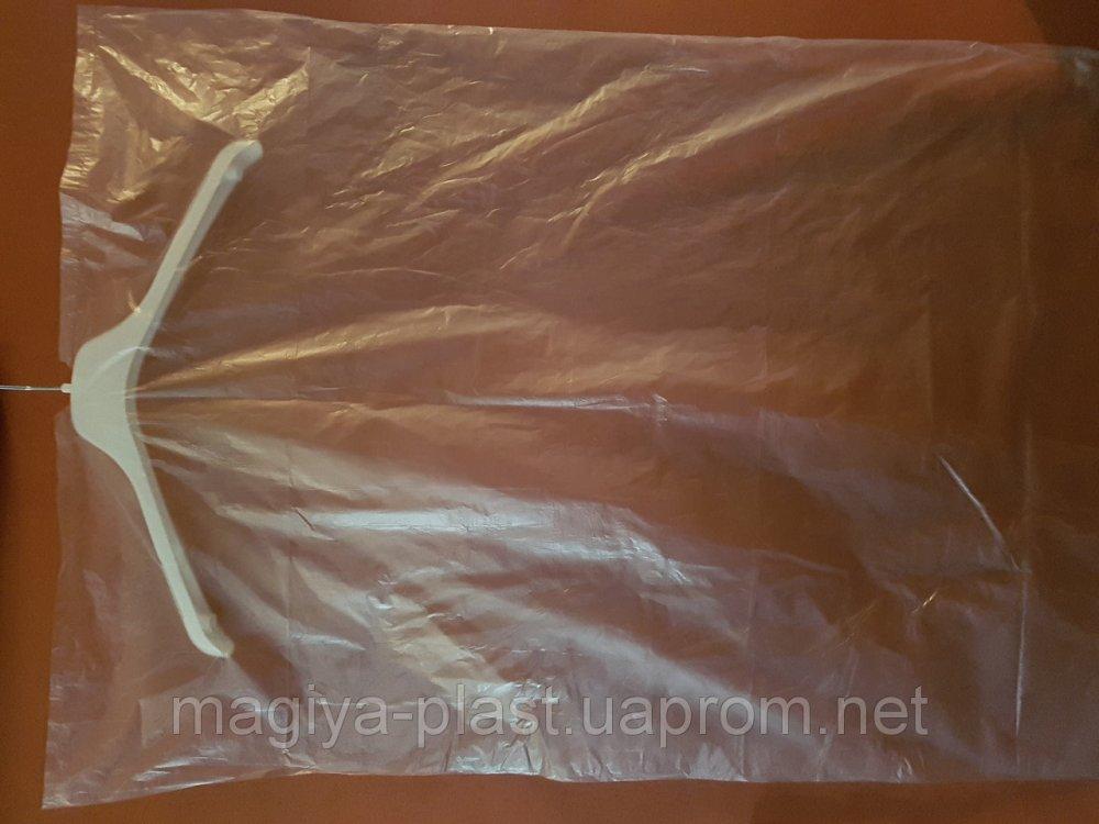 """Купить Пакет полиэтиленовый """"чехол"""" 450*600 мм 12 микрон (HDPE, ПЭНД) 45/600-пэнд"""