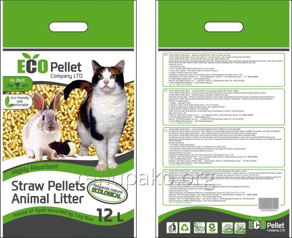 Купить Пакеты упаковочные из полиэтилена для кормов