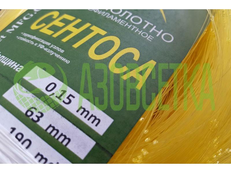 Купить Сетевое полотно Сентоса из монолески, ячейка 63мм, толщина 0,15мм, высота 190 ячеек