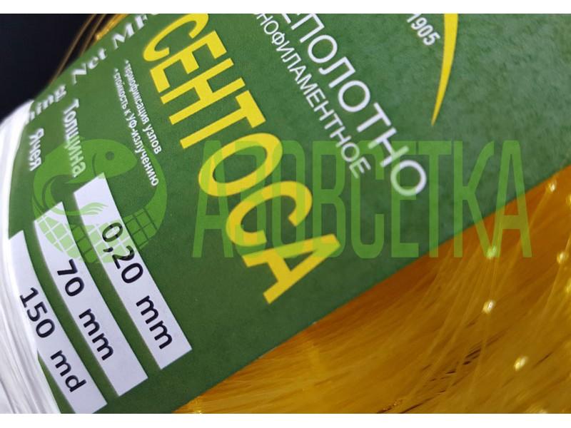 Купить Сетевое полотно Сентоса из монолески, ячейка 70мм, толщина 0,20мм, высота 150 ячеек