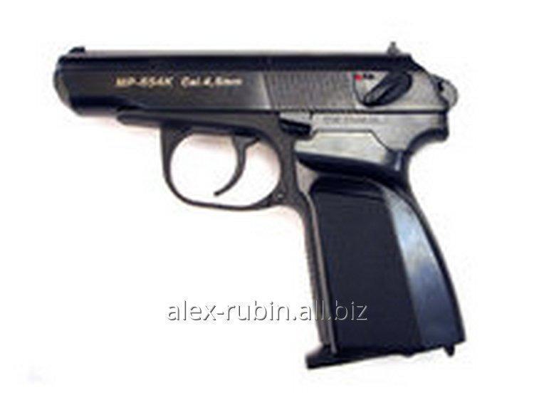 Купить Лазерный пистолет Макарова на базе пневматического пистолета МР-654К