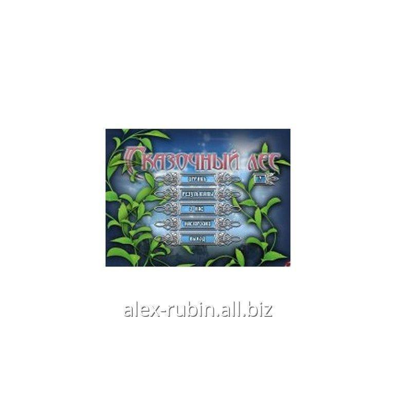 Купить Программа для лазерного тира 3D игра Сказочный лес