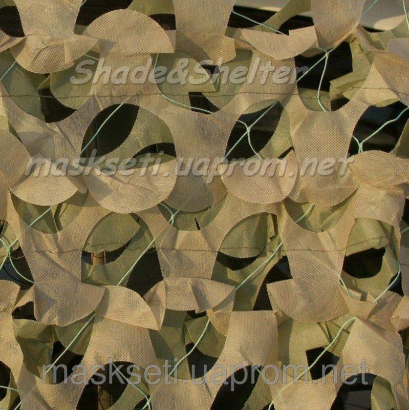 Купить Маскировочная сетка S&S Double Sided , песчанка (2х6м, 4*6м) 2*6м