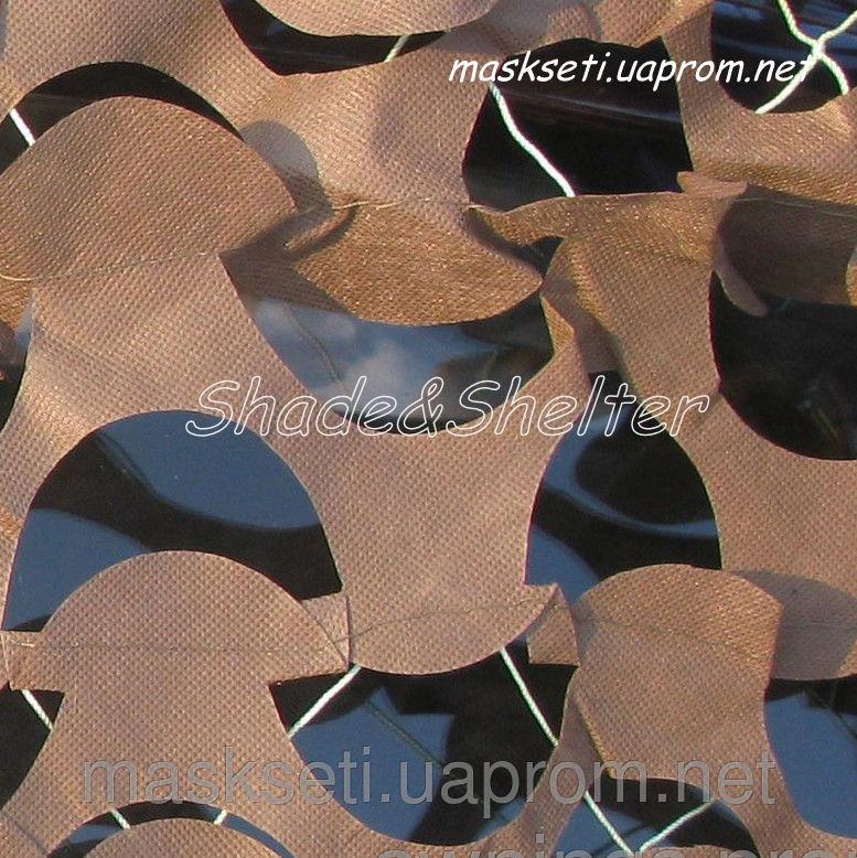 Купить Маскировочная сеть S&S DECO 75% покрытия (2*6м, 4*6м) коричневый, 2*6м