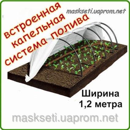 Купить Парник Shelter с cистемой полива Капля, плотность 42 г/м2, в основе пластиковые дуги 7 м