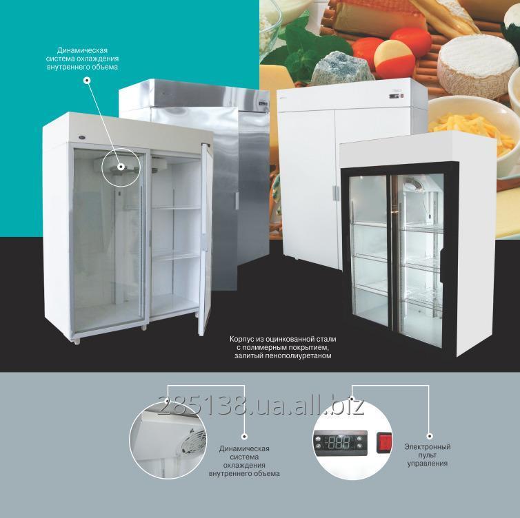 Купить Холодильные шкафы РОСС с глухими дверями Torino- 1400л -18