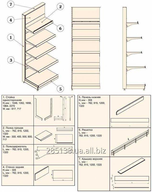 Buy Unilateral trade rack of POCC 2223x500x1000