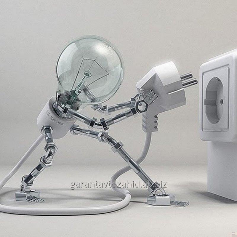 Купить Електричні роботи