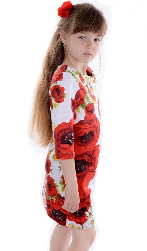 Купить Эффектное белое платье с яркими маками и ромашками