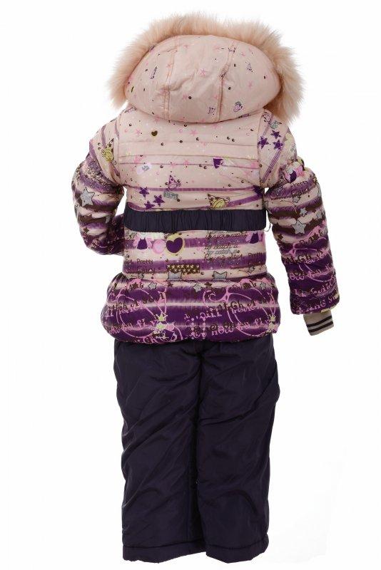 Купить Красивый теплый костюм бежевого цвета