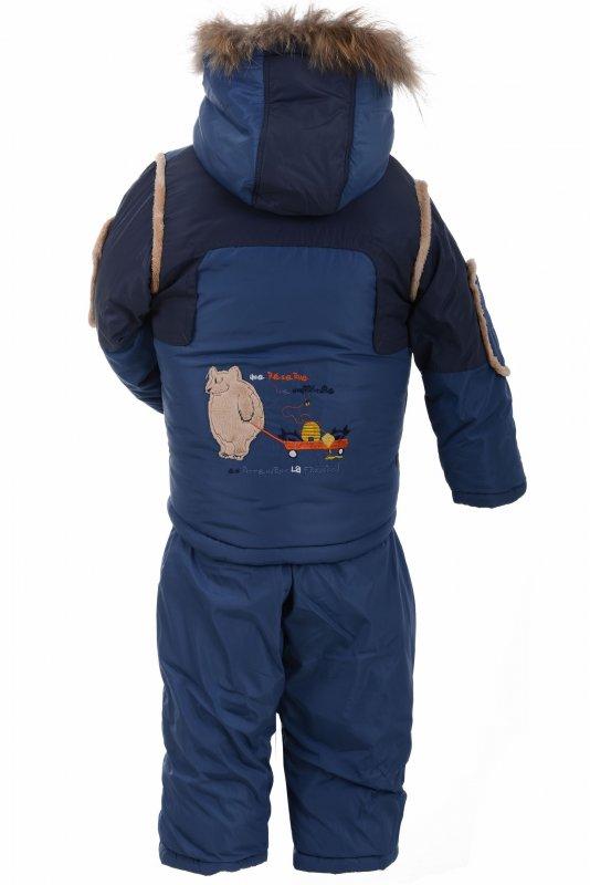 Купить Модный теплый костюм синего цвета с мехом