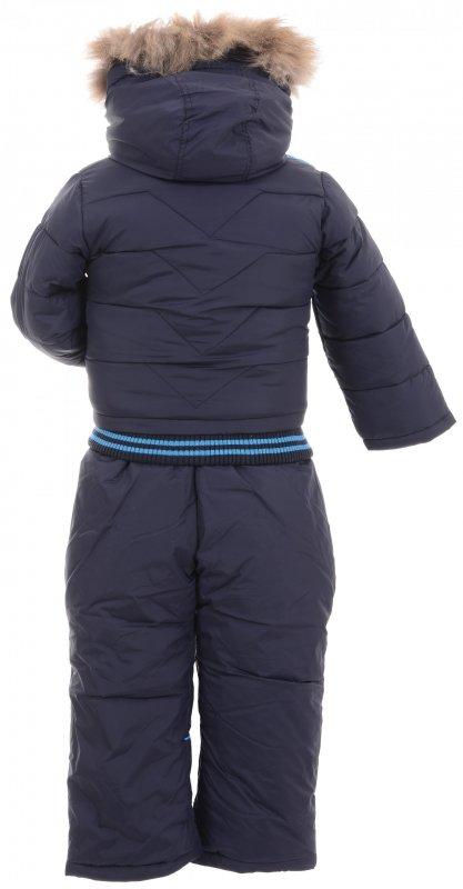 Купить Стильный теплый костюм синего цвета с мехом