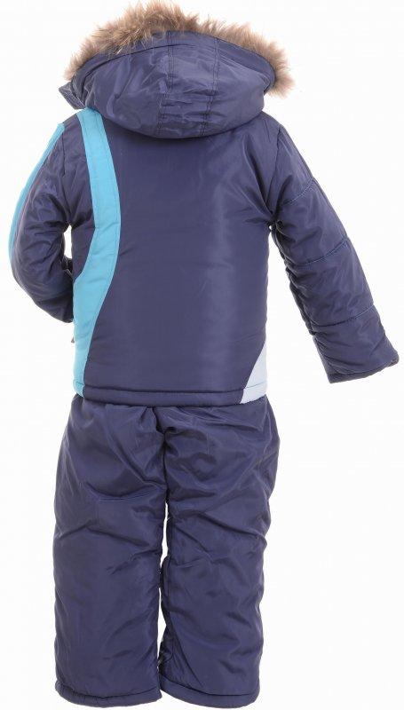 Купить Модный теплый костюм синего цвета