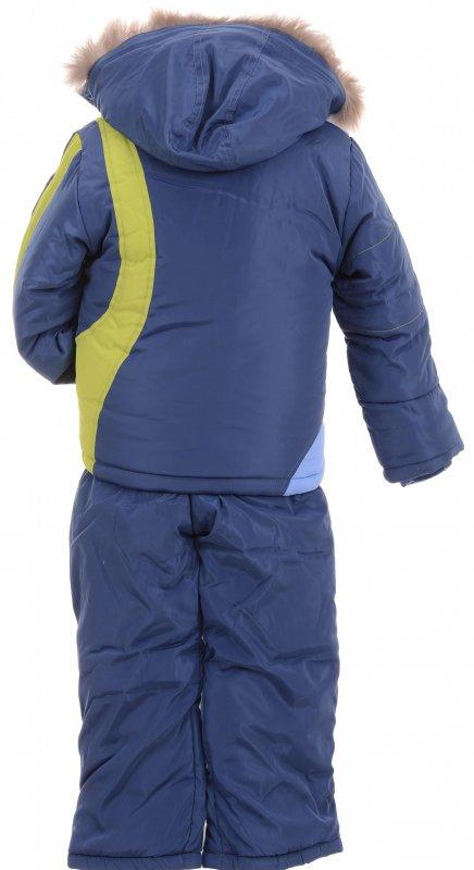 Купить Модный теплый костюм голубого цвета