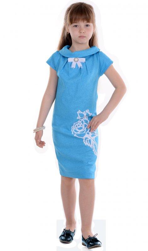 Купить Красивое летнее платье голубого цвета с коротким рукавом