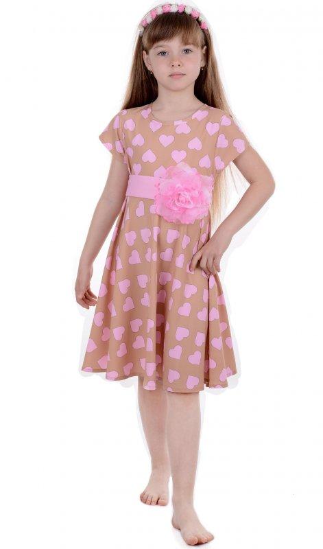 Купить Милое летнее платье бежевого цвета с коротким рукавом