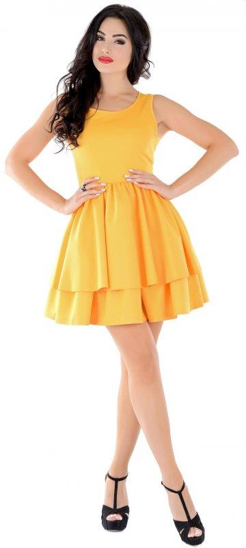 Купить Милое летнее платье желтого цвета без рукавов