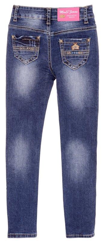 Купить Молодежные джинсы голубого цвета с потертостями
