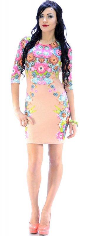 Купить Милое коктейльное платье бежевого цвета с узором