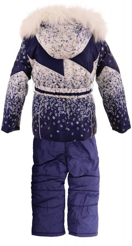 Купить Зимний костюм для девочки №2535-3207