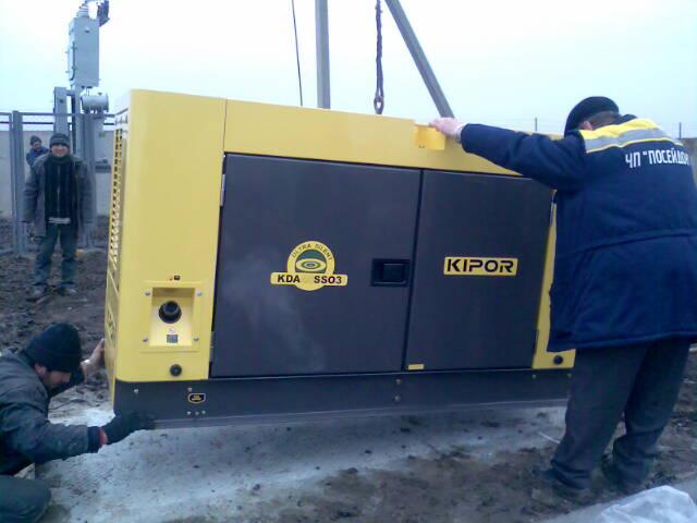 Diesel generator, power plant, electrical unit, DGA KDA45STO3 30 of kW