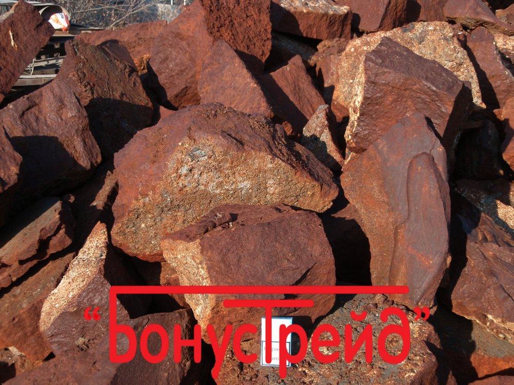 Buy Ferrosilicium low-silicon MFS-10