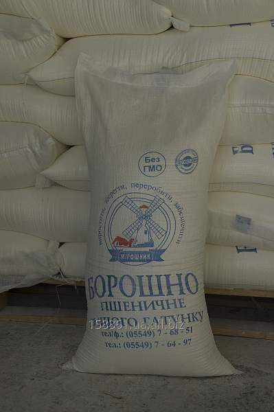 Мука пшеничная высшего сорта 10 кг в мешке