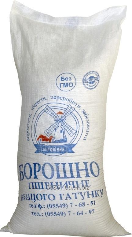 Мука пшеничная высшего сорта 50 кг в мешке