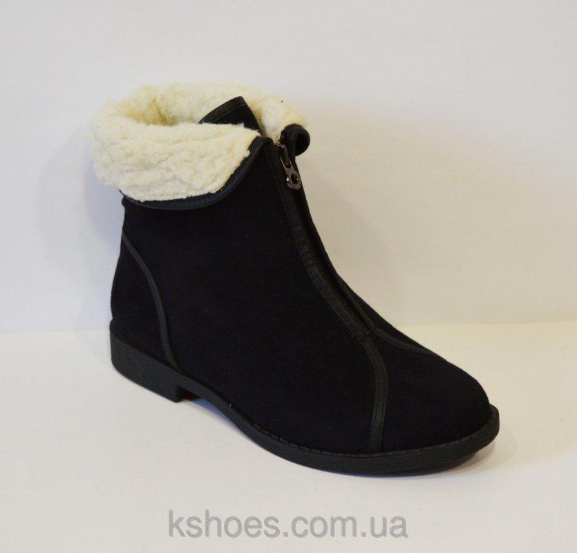 Купить Замшевые черные зимние ботинки Betsy
