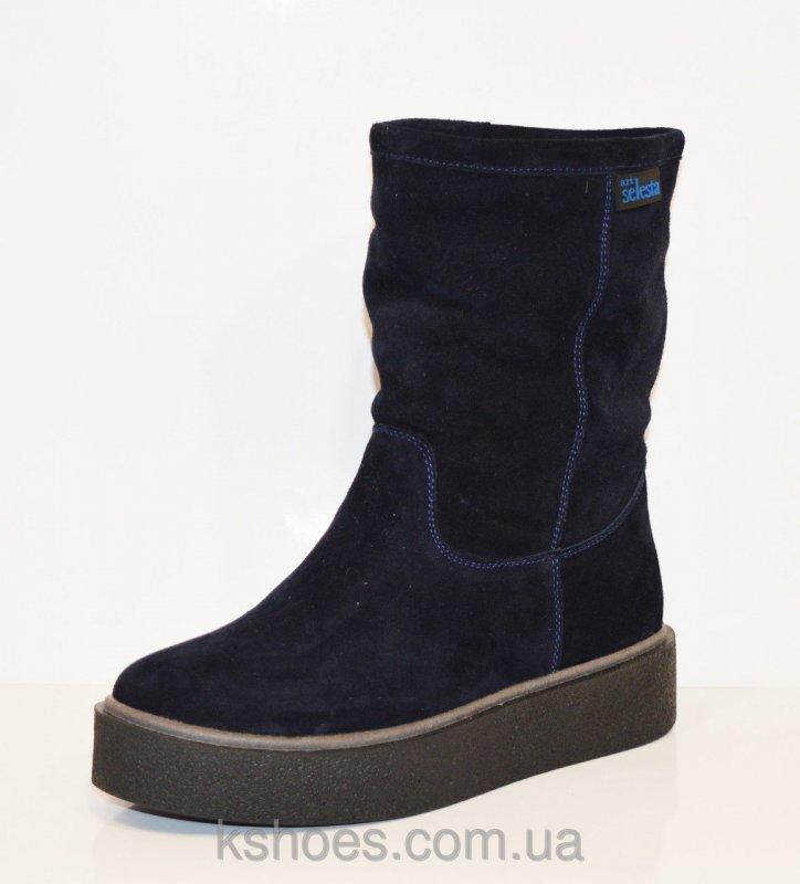Купить Синие зимние ботинки Selesta 1507