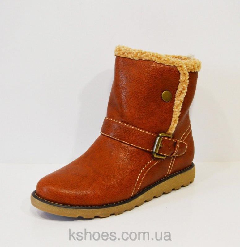 Купить Рыжие зимние ботинки Betsy 329191