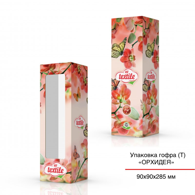Buy Cardboard tube for perfumery 90x90x285 mm, on request