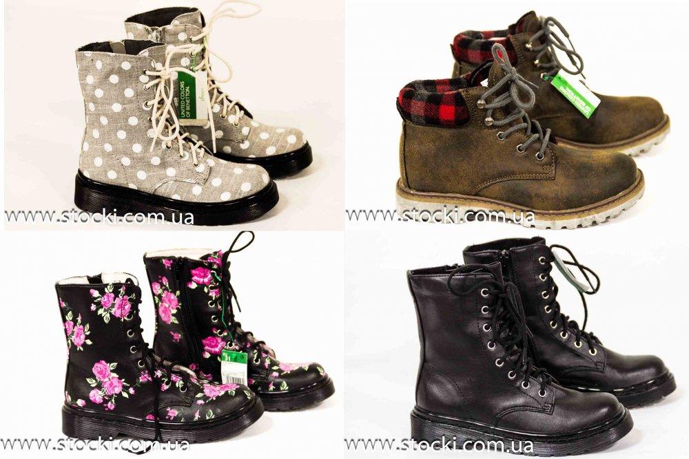 b7d039f1a1b4 Детская обувь сток, сток обувь купить в Львове