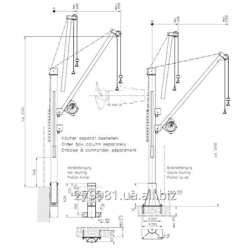 Купить Ручной консольный кран / модель 4551 360 кг
