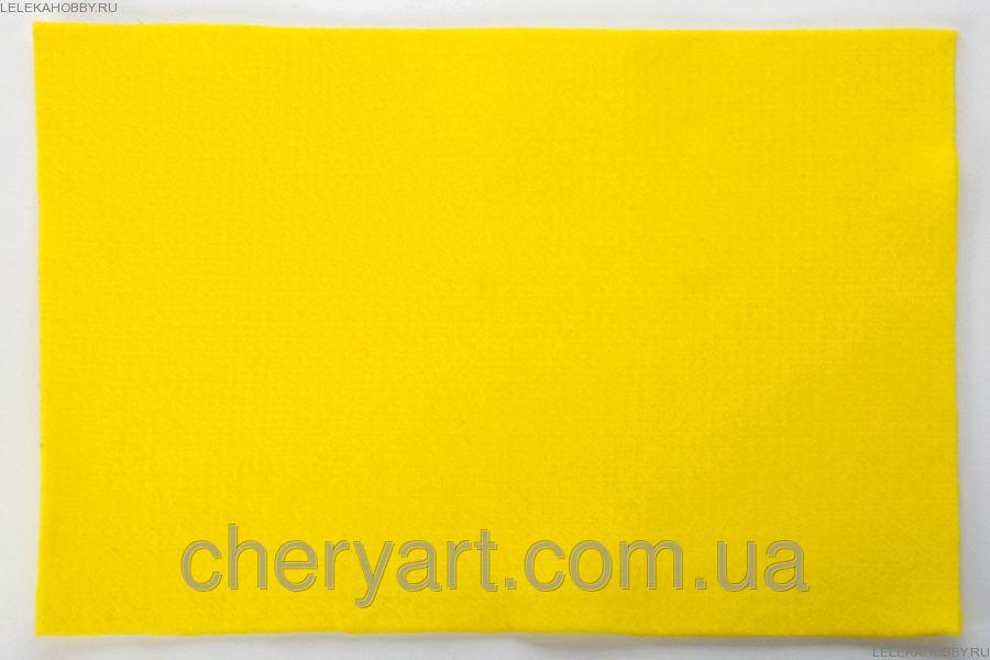 Фетр 1мм жолтый на метраж