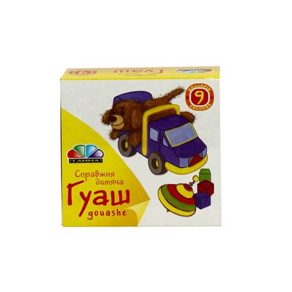 Гуашь Гамма Любимые игрушки, 9 цветов, 10 мл (221032)