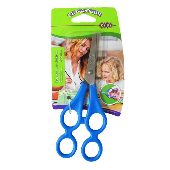 The scissors training for 4 fingers of Zibi