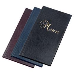 Папки-меню
