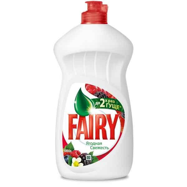 Купить Средство для посуды Fairy 500мл Ягодная свежесть