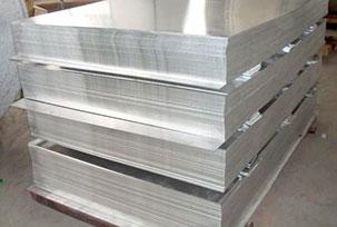 Лист алюминиевый  АМг5 5083 Н111