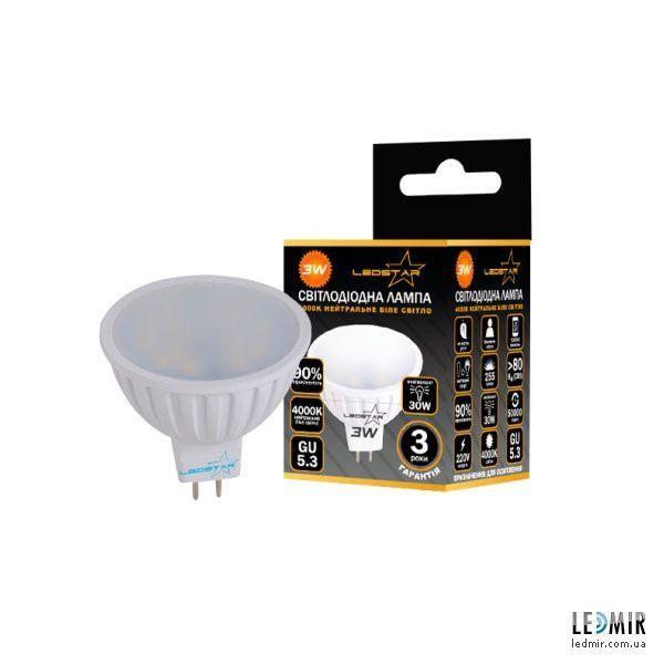Купить Светодиодная лампочка LEDSTAR 3W MR16 STANDART